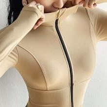 Женская толстовка на молнии с длинным рукавом Спортивная быстросохнущая