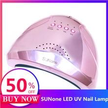 Цветной 48 Вт SUNONE профессиональный светодиодный УФ лампа для ногтей для гель лака светодиодный светильник для ногтей Сушилка для ногтей УФ лампа штепсельная вилка ЕС/США Новое поступление