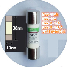 2 pcs/Lot 10 x 38mm DMM-11AR,DMM-B-11AR 11A 1000V 20kA Fast-Acting Ceramics Fuse For Multimeter Brand New