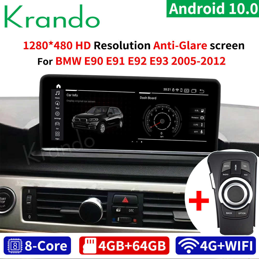 Krando Android 10.0 4G 64G 10.25 ''Car Radio Player Per BMW 3 serie E90 E91 E92 E93 2005-2012 Audio con idrive LHD RHD wifi
