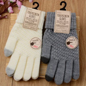 Image 3 - Touch Mobile Screen Gloves Knit Couple Gloves Comfortable and Stylish Outdoor Warm Winter Gifts