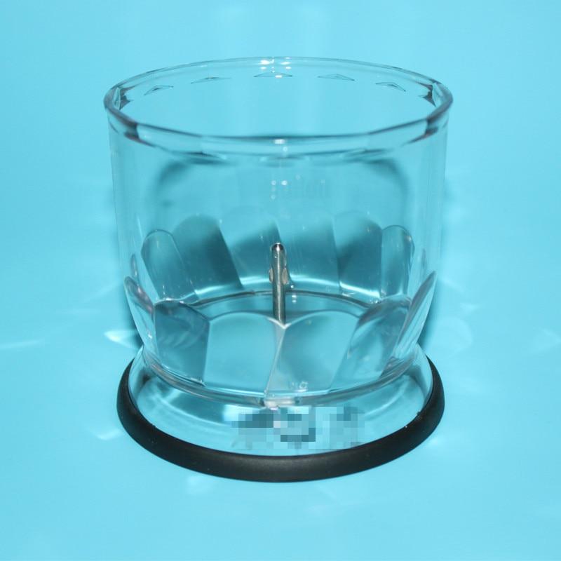1pcs Mixing Cup Suitable For Braun MQ525 MQ545 MQ725 MQ745 MQ785 MQ787 MQ530 MQ5025 MQ3025 Blenders Parts