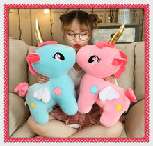 Soft Unicorn Plush Toy Baby Kids Appease Sleeping Pillow Doll Animal Stuffed Plush Toy Birthday Gifts for Girls Children(China)
