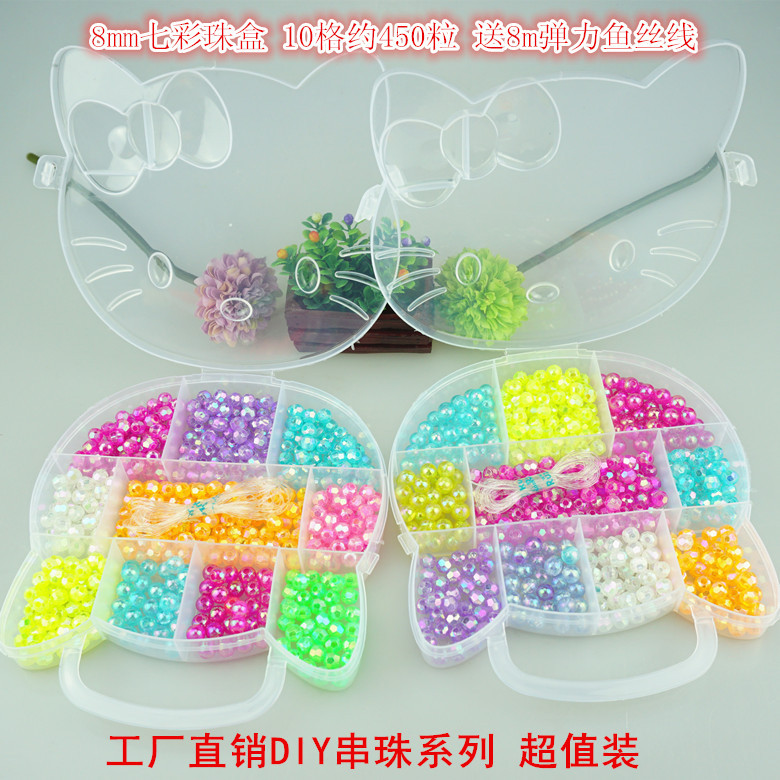 Colorful AB Color Pearl Children DIY Beaded Bracelet Bead Educational Early Childhood Toy Weak Sight Training