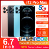 "Phone I12 Pro Max 6.7"" Global Version Smartphones  Dual SIM Cellular phones 512GB ROM Andriod10 Deca Core 5800mAh Mobile Phones"