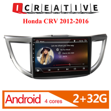 10.1 2 Din Android Car Radio Multimedia Audio Player For Honda CRV 2012 2013 2014 2015 2016 4 Core GPS Navigation Wifi FM