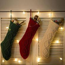Вязаные рождественские чулки рождественские украшения Рождественский подарок сумка камин носки декоративные новогодние Сумки Подарочные для конфет держатель