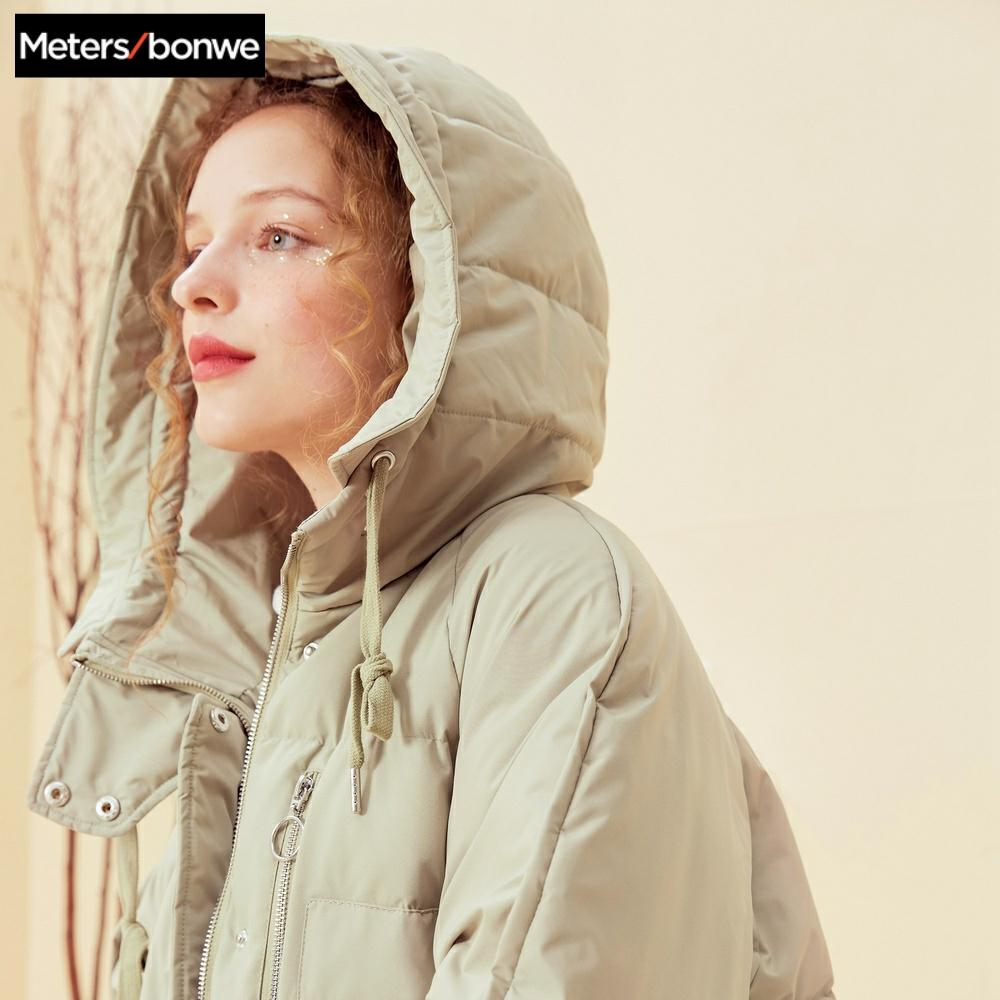 Metersbonwe 2019 Winter Woman Hooded Long Jacket White Duck Down Female Overcoat Ultra Light  Warm Oversize Down Coat