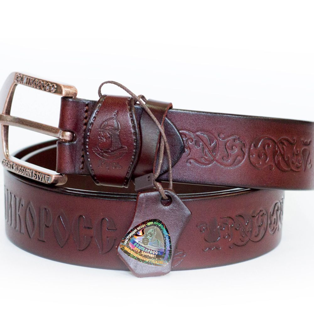 Belts Velikoross 771.12 belt for men leather belts for male girdle