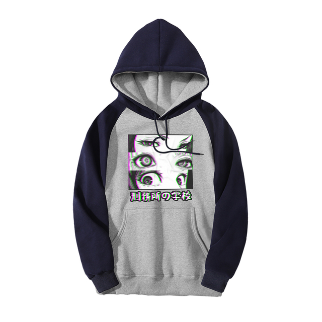 PRISON SCHOOL EYES SAD THEMED HOODIE (4 VARIAN)