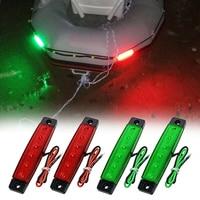 Luces LED de popa para barco, luz de estribo de 12V, rojo y verde, 4 Uds.
