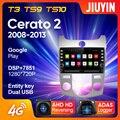 JIUYIN для Kia Cerato 2 TD 2008 - 2013 автомобильный Радио Мультимедиа Видео плеер навигация GPS Android No 2din 2 din dvd