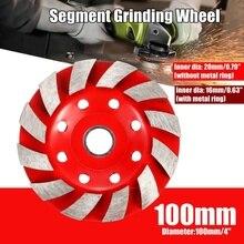 1Pc 100mm/5mm dicke Spiral-typ Segment Diamant Rad Disc Schüssel Schleifen Tasse Beton Granit marmor Polieren Pads