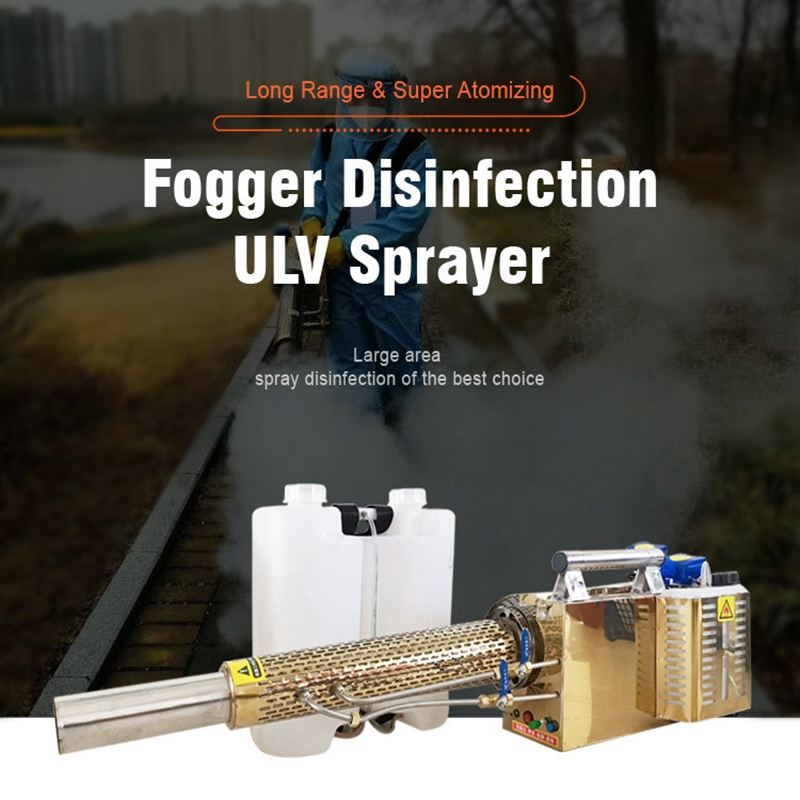 Portable Handheld Fogger Machine Disinfetion ULV Sprayer Sanitary Sterilization Fogging Machine For Large Area Disinfection