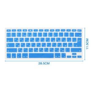 Image 5 - รัสเซียภาษาอังกฤษแป้นพิมพ์สำหรับ Apple MacBook Pro Air 13 15 Soft TPU กันน้ำสติ๊กเกอร์แป้นพิมพ์สำหรับ MacBook EU US 13 15