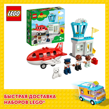 Конструктор LEGO DUPLO Town Самолет и аэропорт 1