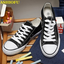 ASHIOFU Women's Canvas Flats Shoes Daily Wear Back-to-school Sneakers Lace-up Summer Patchwork Sports Fashion Sneakers Shoes pu patchwork lace up sneakers