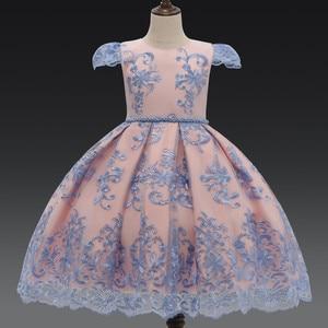 Image 2 - Vestido de fiesta de princesa con lazo de lujo para niña, vestidos de encaje con flores para niñas, ropa Formal de cumpleaños para niños, bata 7T