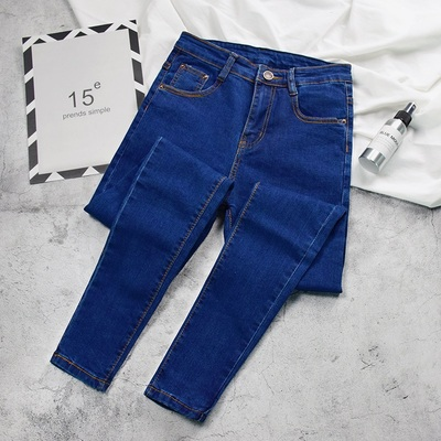 2020 New Arrival Loose High Waist Female Jeans Women Mother Trousers Plus Size Slim Straight Lady's Pants K86