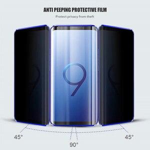 Image 3 - מזג זכוכית טלפון פרטיות מתכת מגנטי מקרה לסמסונג גלקסי S20 S9 בתוספת הערה 9 10 מגנט נגד מרגלים 360 מגן כיסוי