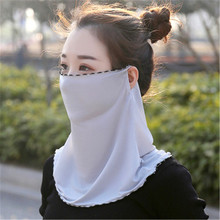 Women Cycling Face Mask Sunscreen Ice Silk Face Protection Mask Summer Outdoor Mask 3 colors outdoor warm ski mask half face mask cycling breathable face mask for cycling riding outdoor sport mask