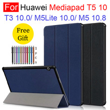 For Huawei Mediapad T5 10 T3 10.0 Tablet PU Leather Case M5 10.8 M5Lite 10 Adjustable Folding Stand Cover