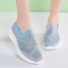 2020 летние туфли; Женские лоферы; Повседневная обувь без шнуровки;