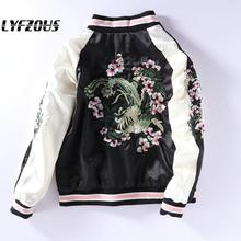 New Cherry Blossoms Embroidery Bomber Jacket For Women Long