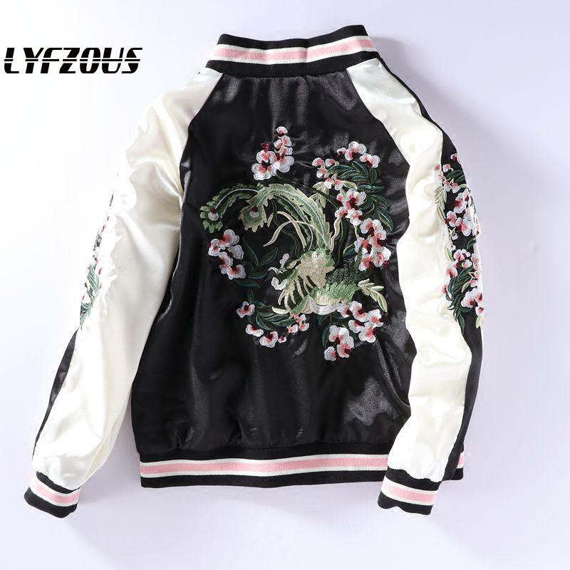 New Cherry Blossoms Embroidery Bomber Jacket For Women Long Sleeve Casual Zipper Jackets Outwear Loose Tops Basic Jackets Coats image