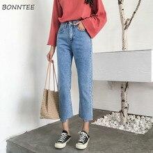 Dżinsy damskie elegancka, luźna, prosta w stylu koreańskim codzienna jesień na wszystkie mecze wysokiej jakości modne kieszenie studenckie damskie Jean 2020 BF