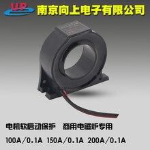 DL-CT13CL Current Transformer 200A 100A/0.1A 150A/50mA 2000amp 1 1000max 1