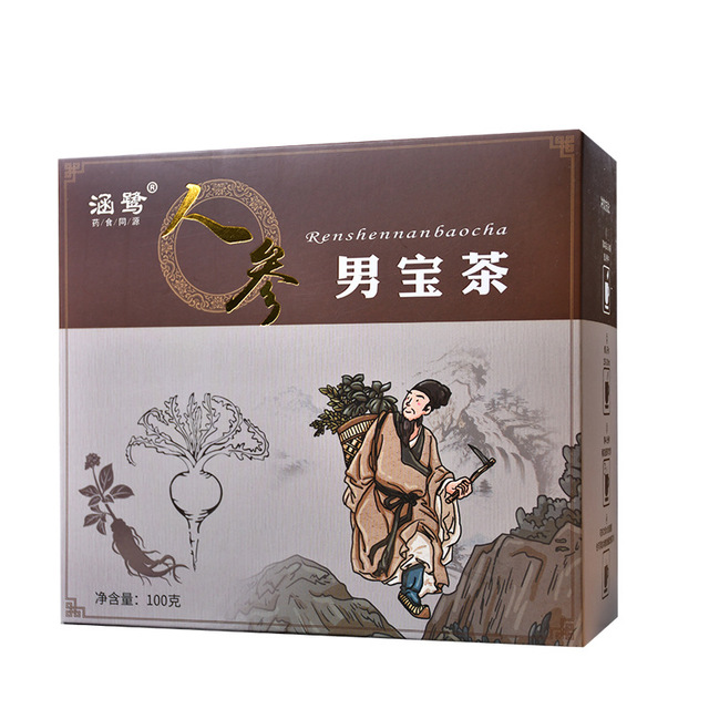 Greenpeople Maca Herbal Tea Boosting Energy Increasing Fertility  Enhance Energy For Man Anti-fatigue