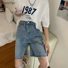 Mujer Pantalones cortos de mezclilla Retro diseño de agujeros Harajuku elegante par de pantalón corto Popular Casual calle coreano señoras ropa Unisex