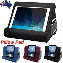 Новая многоугольная мягкая подушка подставка держатель планшета для IPad Tablet Phone