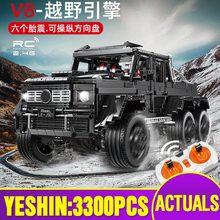 1:8 טכני רכב צעצועי את ממונע G63 AMGS 6X6 לנד קרוזר רכב דגם אבני בניין לבנים עצרת ילדים חג מולד רכב מתנות