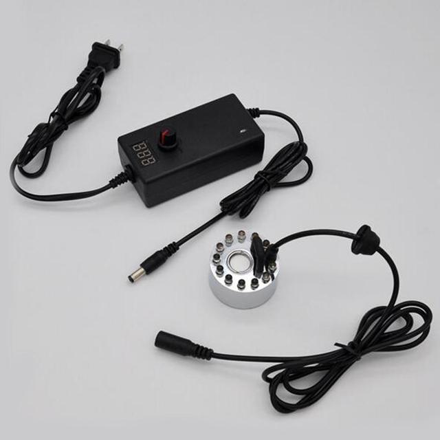 Brouillard réglable | Vaporisateur ultrasonique, brumisateur, 24V1.5A petit pulvérisateur de rocaille de haute qualité, bricolage humidificateur, pulvérisateur, nébuliseur, vaporisateur