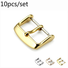 Watches Accessories Watch Buckle Silver Gold Black Stainless Steel Watchband Clasp Wristwatch Repair Tool 16mm 18mm 20mm 22mm стоимость