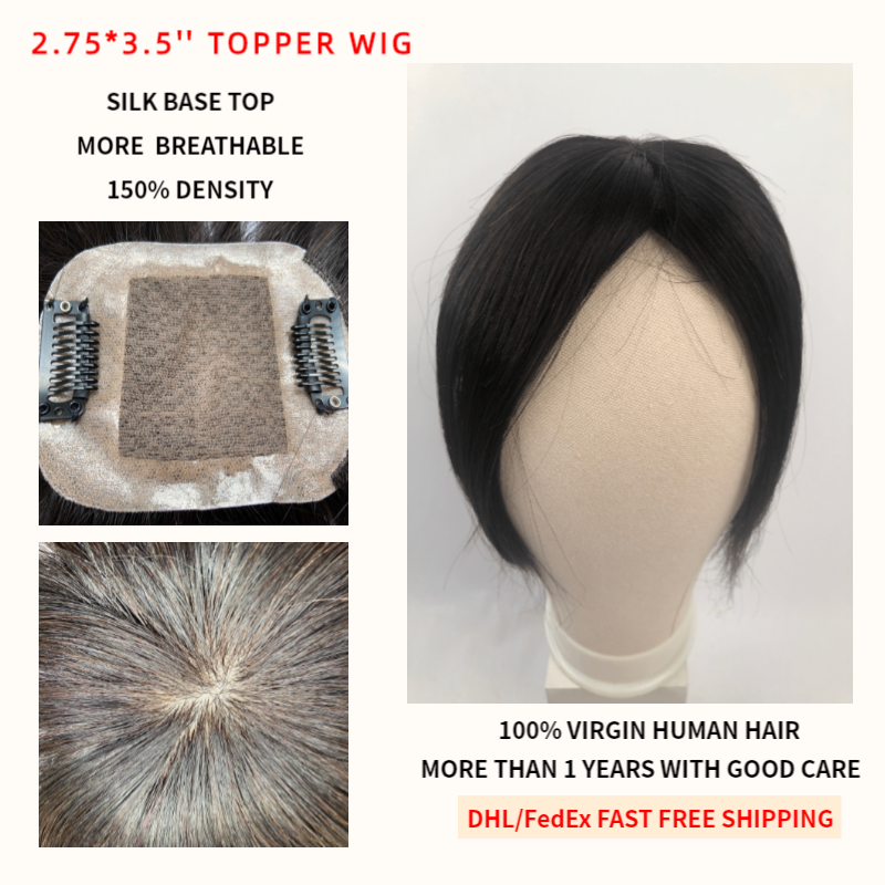 K.S WIGS 2.75*3.5'' Fine Mono Net Topper Wig Breathable Silk Base With Clip In Hair Toupee Remy Hairpiece 150% Density
