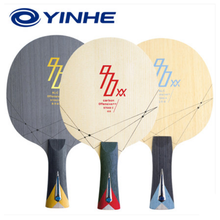 YINHE 970XX series table tennis blade C.T.T.A.A. YINHE Professional 5 ply wood with 2 ply carbon fiber ping pong bats