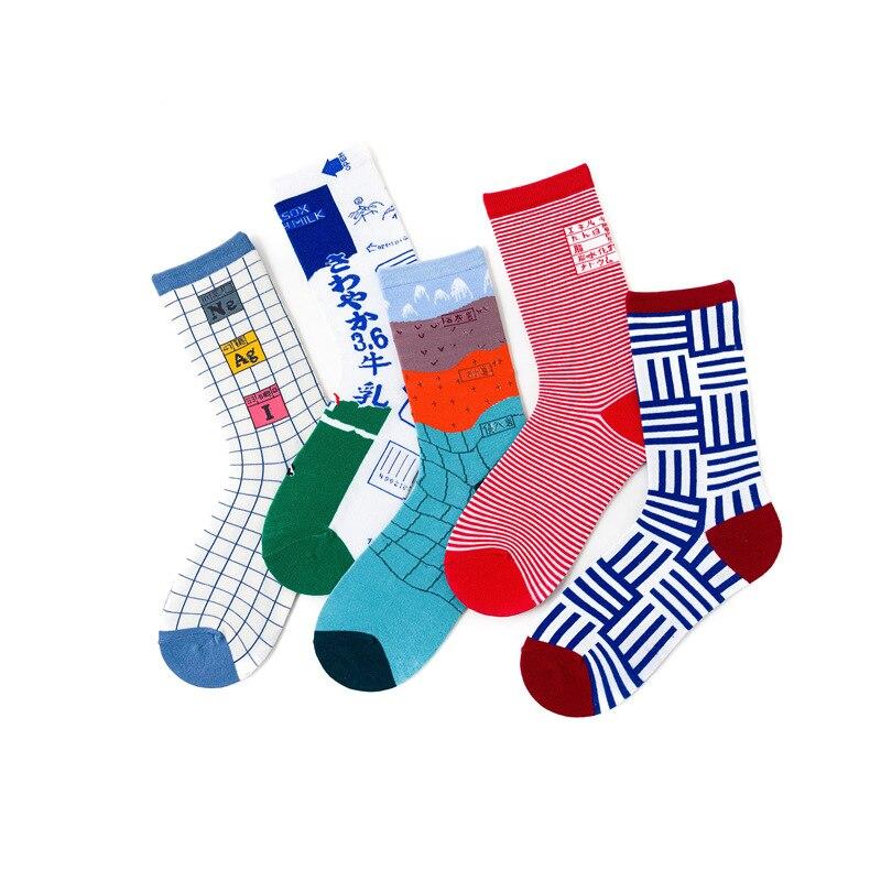Function Math Geometric Socks Milk Couple Lovers Personality Doodle Tube Socks Breathable Sports Socks