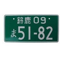 Универсальные номера автомобилей Ретро японская номерная тарелка; алюминий тег гоночный автомобиль Многоцветные рекламные номерные знаки