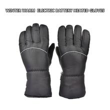 Зимние теплые перчатки с сенсорным экраном противоскользящие аккумуляторные электрические батареи с подогревом перчатки для мотоцикла на открытом воздухе