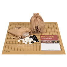 High Quality Weiqi Go Game Pieces Suede Leather Cloth Bags Gobang International Standard On Go Chess Gomoku Board Games