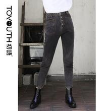 Per Denim Skinny Jeans