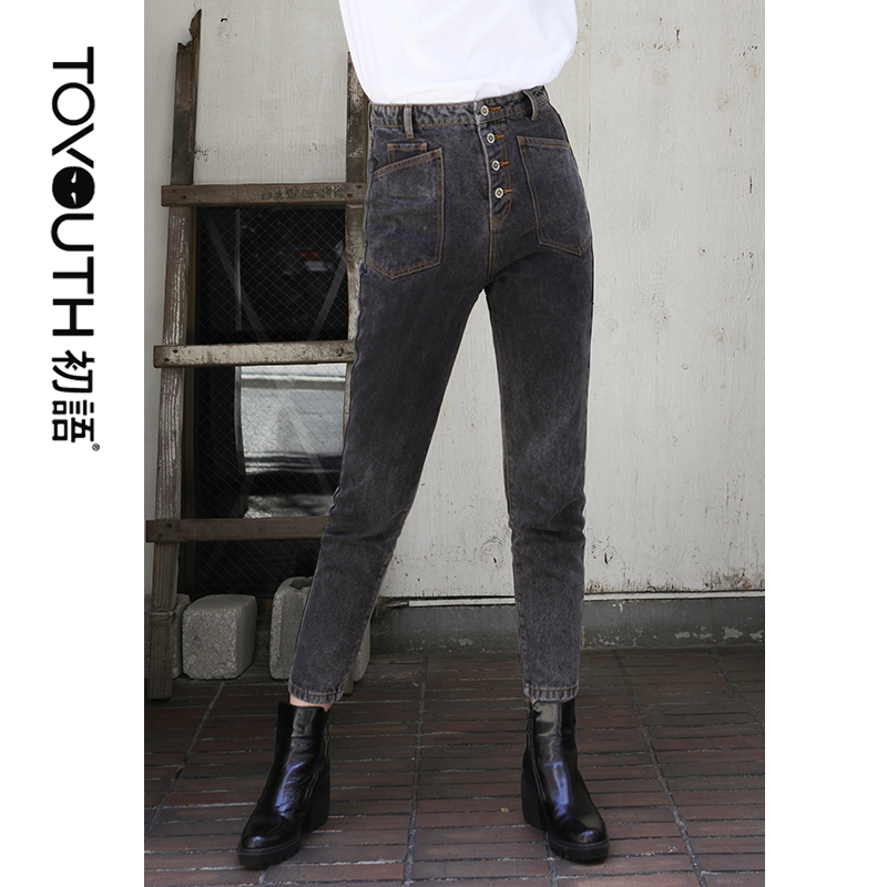 Toyouth Vintage High Waist Skinny Jeans For Women Single Breasted Black Trousers All-Match Solid Denim Pants