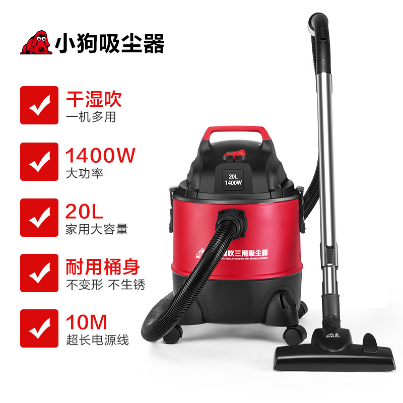 Image 5 - Household Powerful High Power Carpet Vacuum Cleaner Robot Hand drying Wet Multi purpose Industrial Mute Small Machine D 807Vacuum Cleaners   -