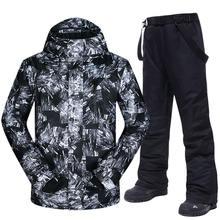 Мужской лыжный костюм зимние теплые водонепроницаемые куртки