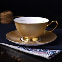 Кофейная чашка из костяного фарфора в скандинавском стиле высокого