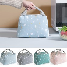 Box Cooler-Bag Container Tote Bento-Pouch Lunch Picnic Small Portable 1pcs Carry