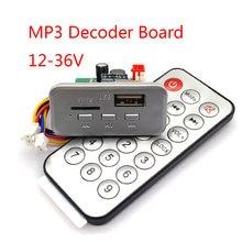Mini Bluetooth MP3 Decoder Board Powered On TF/U Disk Auto Play 12V24V36V Mono 3W Power Amplifier 8-36V With Power Amplifier